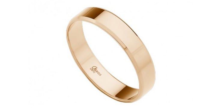 alianza de oro rosa para bodas